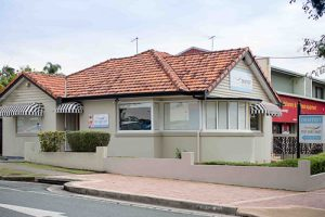 Alex Bratic Dental Care | Dentist Beenleigh | Building
